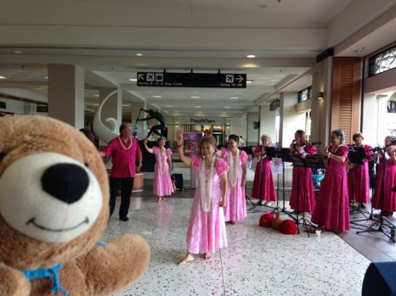 Hawaiian Hula singing and dancing at Honolulu airport