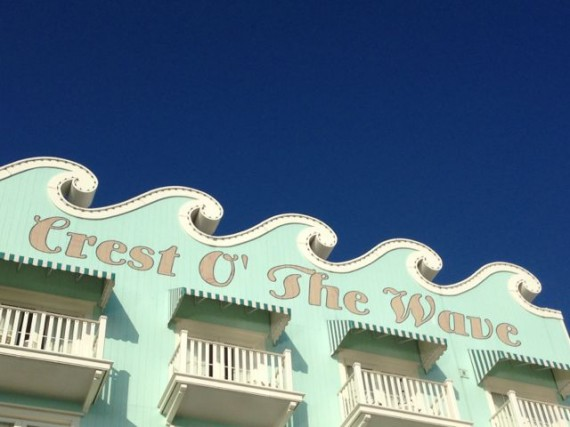 Disney's Boardwalk Resort Crest O' The Wave