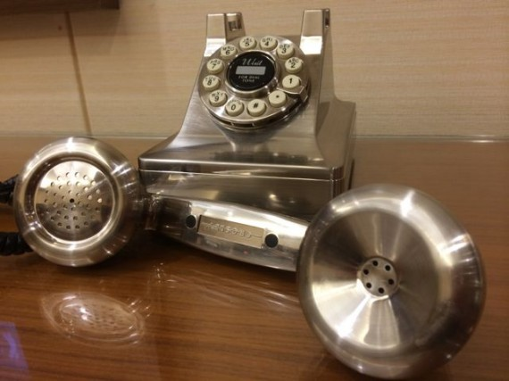 Grat old-school rotary phone