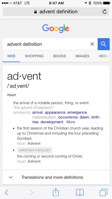 Advent definition screen shot