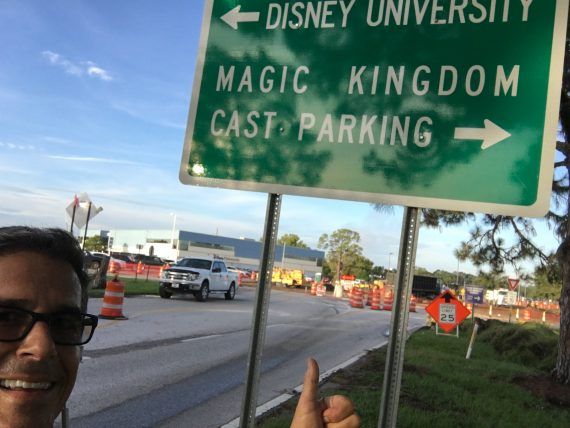 Walt Disney World northern Cast Member entrance